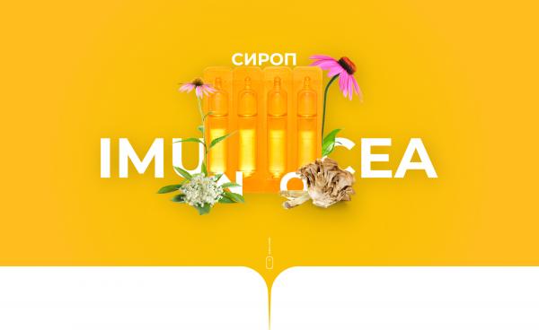 Imunocea-sirop