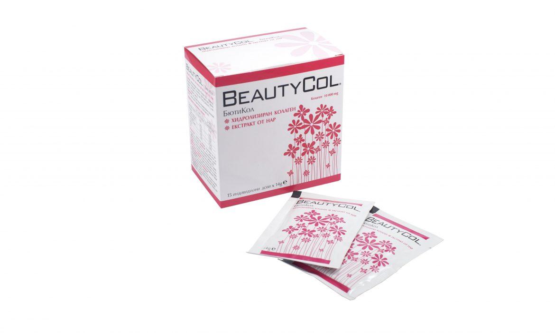 Beautycol - хидролизиран колаген
