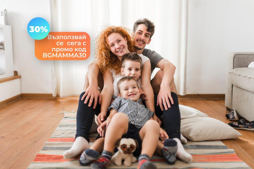 imuno-promotion-family