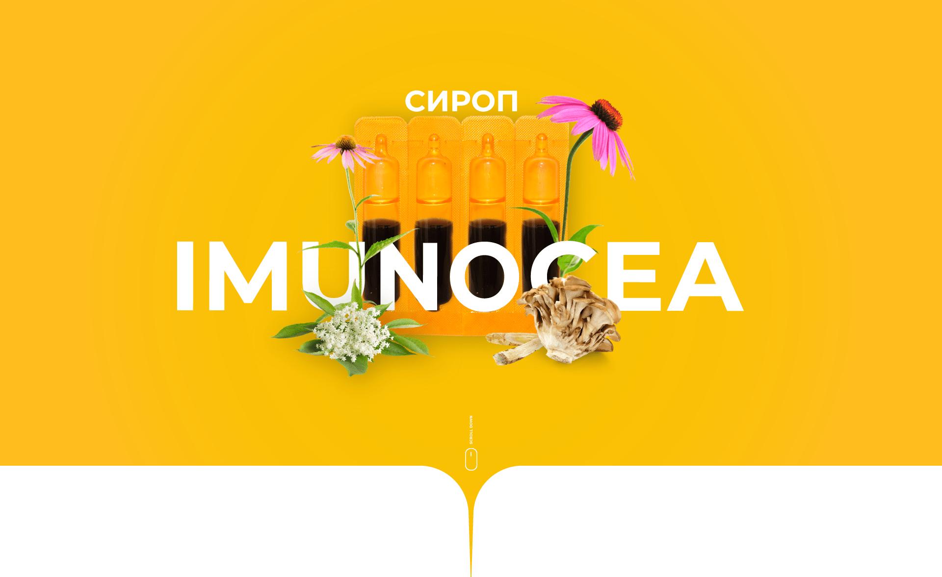 imunocea - за имунна система